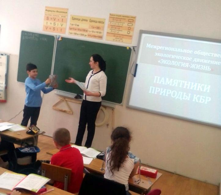 denj_ekolog_znanii-1