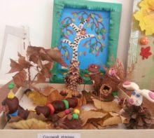 Выставка работ детей «Осень в родном краю»