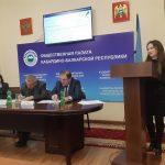 Круглый стол для специалистов некоммерческих организаций Кабардино-Балкарии