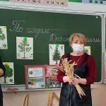 Семинар «По следам Красной книги: краснокнижные растения КБР» в МКОУ «Прогимназия № 52»